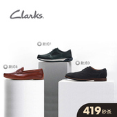 outlets其乐男鞋 419元 清仓clarks 特惠秒杀