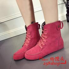 for women Plus Ankle boots flat 女靴 shoes Size сапоги