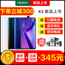 oppok3官方手机 opop K3全新正品 oppok5 0ppo 12期免息OPPO