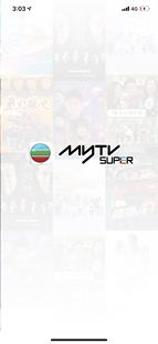 super. viutv mytv .Atv 观看方案