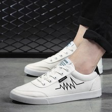 breathable men Брезент canvas shoes обувь
