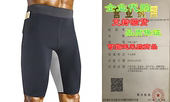 Men Thermo Sauna Shorts Loss AGROSTE Hot Weight Body Sweat