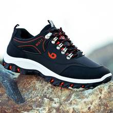 Мужская Shoes Men обувь Sport Outdoor