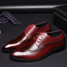 Business Men Size обувь Shoes Oxfords Мужская